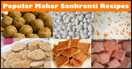 Sankranti Festival 2014 - Makar Sankranti Recipes - Telugu ...